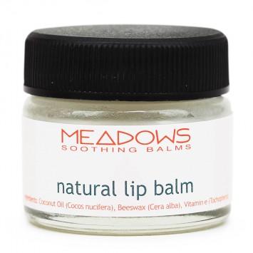 Lip Balm (Meadows Aroma) 14ml