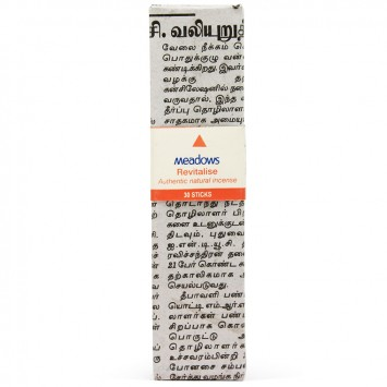 Mini Natural Incense Sticks Revitalise (Meadows Aroma) 30 Pack